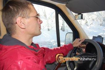 Автотур в Шерегеш 24-26го января 2014г