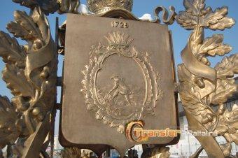 Трансфер Барнаул - Томск 1-2е марта