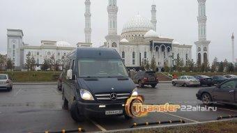 Барнаул - Астана (Казахстан) - Барнаул